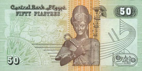 Description de la monnaie égyptienne