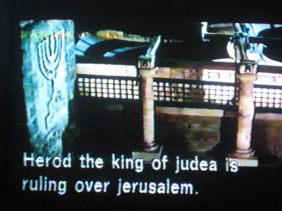 Jerusalem, une ville trois fois sainte.