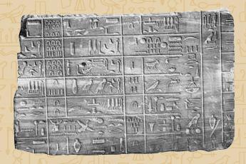Calendrier Egyptien.Calendrier Des Locations Des Suites Des Villas Kv1 Et Kv2