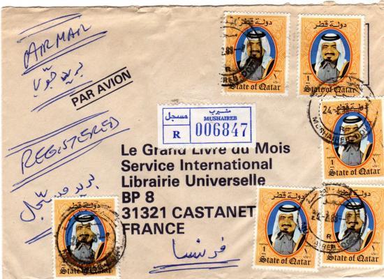 Emirat en 4 lettres