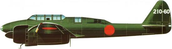 Nakajima j1n1 geko - Porte avion japonais seconde guerre mondiale ...
