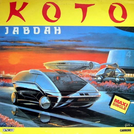 http://s1.e-monsite.com/2009/04/13/11/50467291koto-jabdah-jpg.jpg