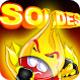 solde_09_1.png