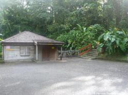 Maison de la forêt - Parc National de Guadeloupe
