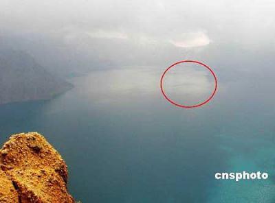 Cryptozoologie cryptozoology lac Tianchi chine créatures cryptide aquatique