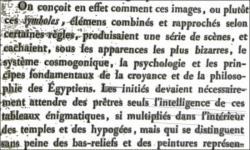 Le site d'Abydos I9