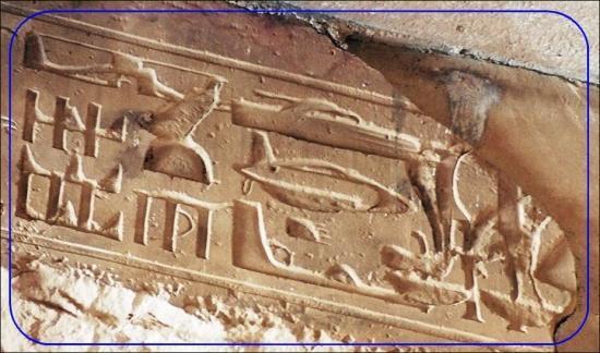 Le site d'Abydos I2