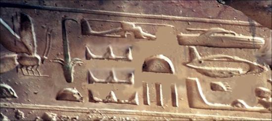 Le site d'Abydos I5