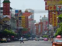 Rue animée de Bangkok