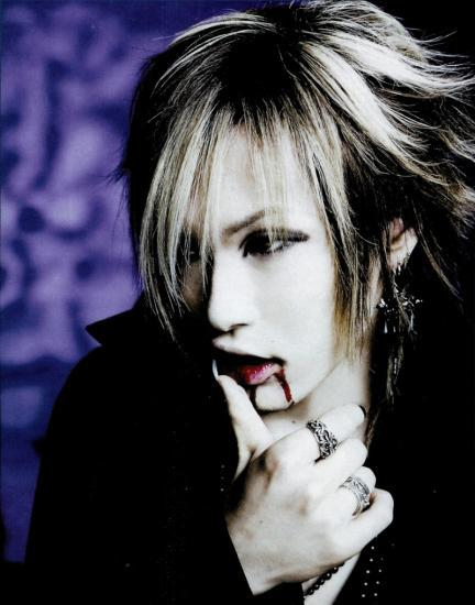 Uruha version Vampire