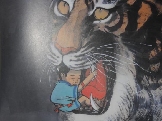 Face au tigre - Chun-Liang Yeh