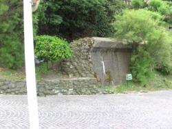 reste mur anti-char prés Casino Municipal