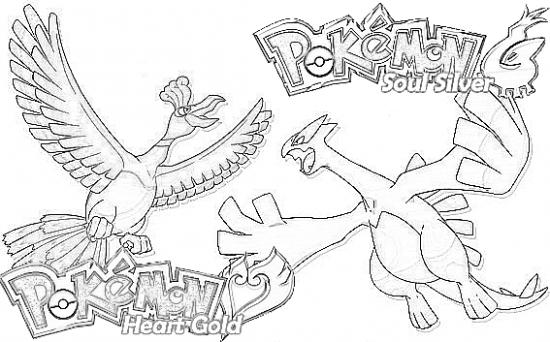 Gimp - Dessin pokemon legendaire ...