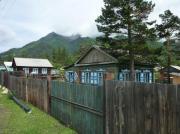 Arshan, village montagnard de la vallée de la Tounka