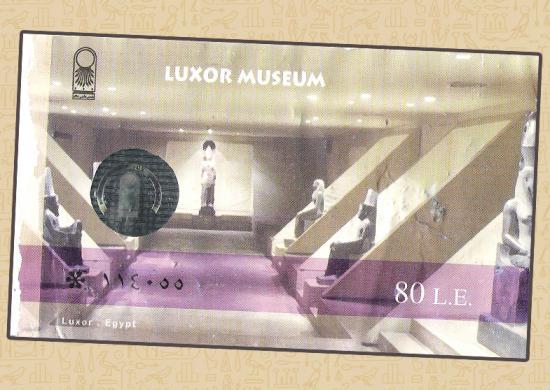 Musée de Louxor
